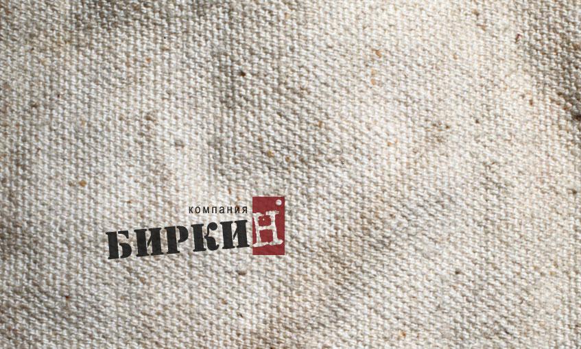 birkin_logo